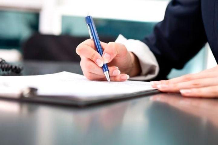 Analisando o contrato de adesão